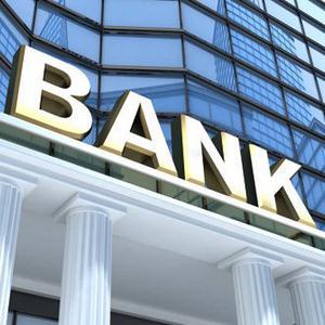 Банки Невели