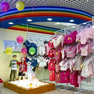 Детские магазины Невели