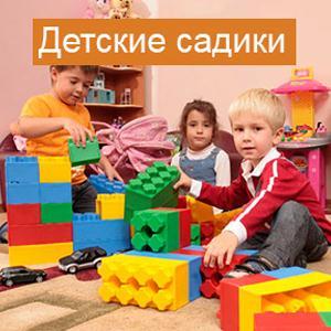 Детские сады Невели