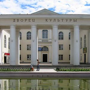 Дворцы и дома культуры Невели