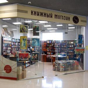 Книжные магазины Невели