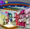 Детские магазины в Невели