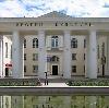 Дворцы и дома культуры в Невели