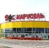 Гипермаркеты в Невеле