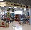 Книжные магазины в Невели