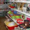 Магазины хозтоваров в Невели