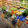 Магазины продуктов в Невеле