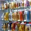 Парфюмерные магазины в Невели