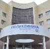 Поликлиники в Невеле
