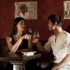 Рестораны, кафе, бары в Невели