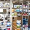 Строительные магазины в Невели